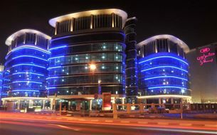 Crown Plaza Hotel (Doha)