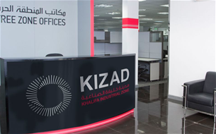 Khalifa Port and Industrial Zone KPIZ (Abu Dhabi)