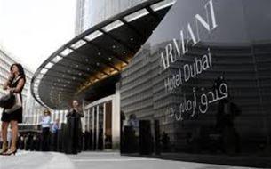 Armani Hotel (Dubai)