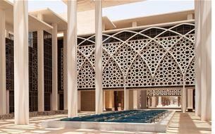 Princess Noura University (Riyadh)